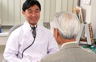 医療機関ご利用ガイドのイメージ
